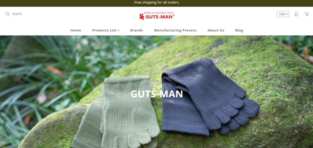 Guts-Man
