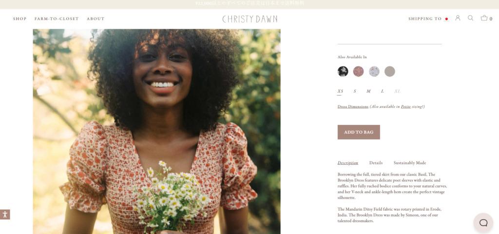 Christydawn